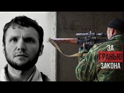 Хайдар Закиров Крёстный отец русской мафии