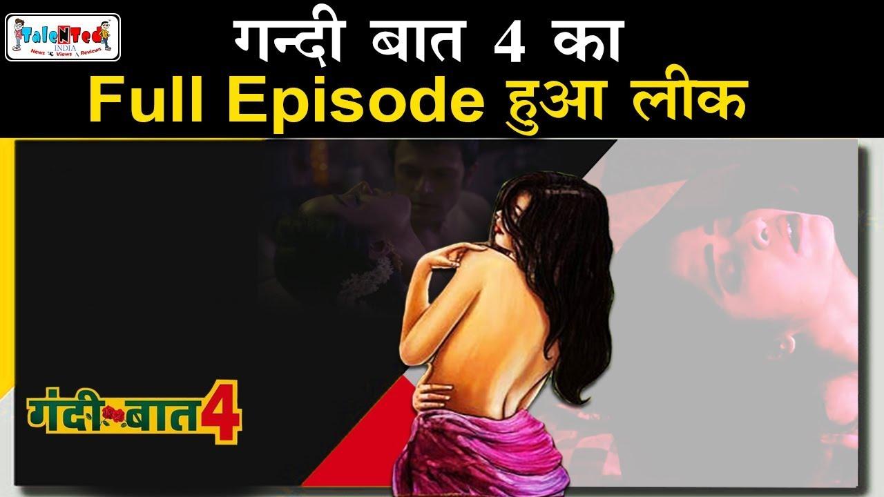 Watch Gandi Baat Season 4 Episode 1 | All Episodes Review | ALT Balaji Web Series All Episodes