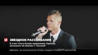 Ольга Бузова впервые открыто высказалась об изменах экс супруга Дмитрия Тарасова