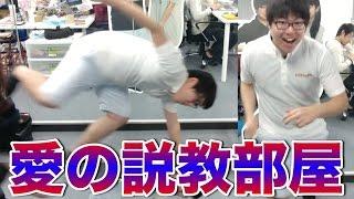 【モンスト】さなぱっちょ 愛の説教部屋[11/8] さな 検索動画 30