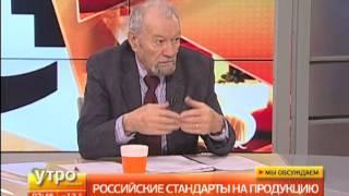 видео ГОСТ знаки пожарной безопасности в Санкт-Петербурге