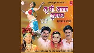 Kitna Accha Tha Jab Tha Kunwara (Sawal) / Kitna Acchi Thi Jab Thi Kunwari (Jawab)