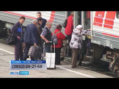 В Барнауле меняется расписание 22 пригородных поездов