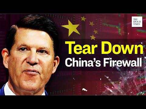 U.S. Under Secretary of State Calls on Xi: Tear Down the Firewall | Epoch News | China Insider