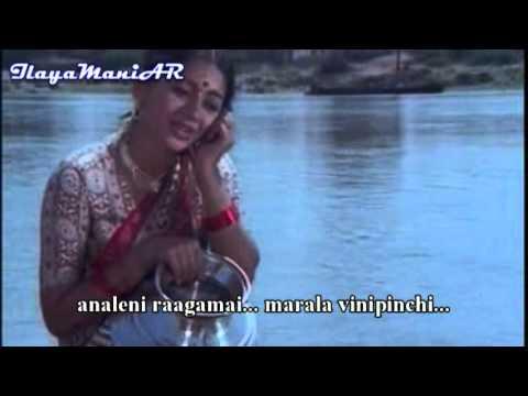 Repalliya Yedha Jhalluna [with Lyrics] - Saptapadi - Telugu Classics - K.V.Mahadevan   K.Viswanath
