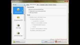 Как записать диск программой Nero.(Посмотрев этот видеоурок вы научитесь записывать информацию на CD (или DVD) диски с помощью программы Nero, кото..., 2012-10-26T08:38:38.000Z)