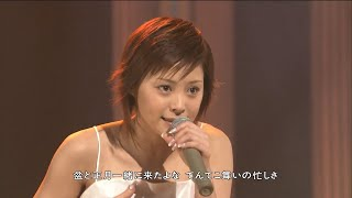 Kaimono Boogie (Big Band) Artist: Aya Matsuura ON-AIR 2004/06/08.