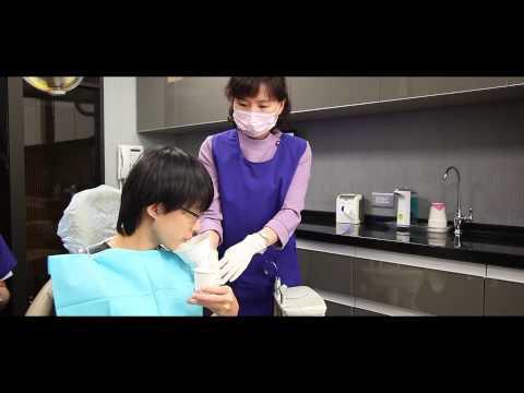 敦御牙診所