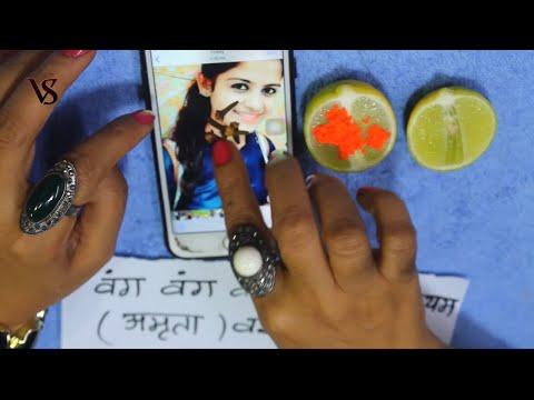 +91 7568376556 Vashikaran Specialist   मोबाइल की फोटो से वशीकरण   Phone से वशीकरण