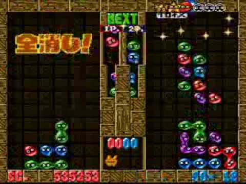 Puyo puyo 2 amazing TAS battle