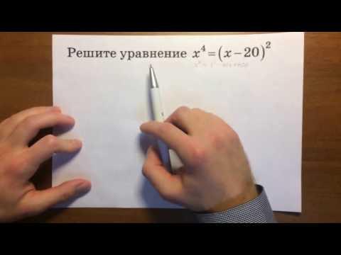 Математика 3 класс. 17 сентября. Решаем текстовую задачу