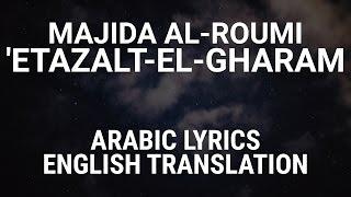 Majida Al-Roumi|'Etazalt-El-Gharam (Leb. Arabic) Lyrics+Translation|ماجدة الرومي|اعتزلت الغرام