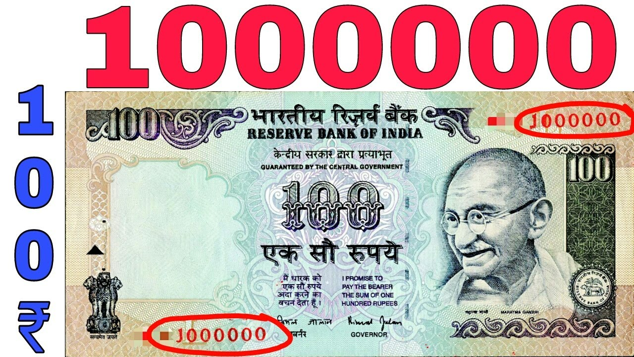 111111 UNC 2019 India Gandhi 500 Rupees Super Fancy Solid Serial Banknote All 1