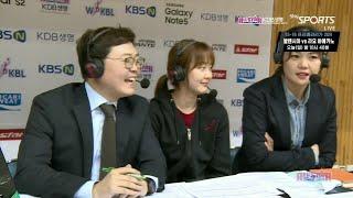 여자농구 WKBL 160117 남부 vs 중부 올스타전