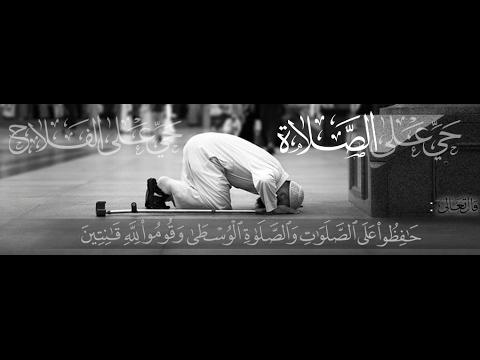 questions & réponses concernant la prière  اجوبة هامة ومختصرة متعلقة بالصلاة-