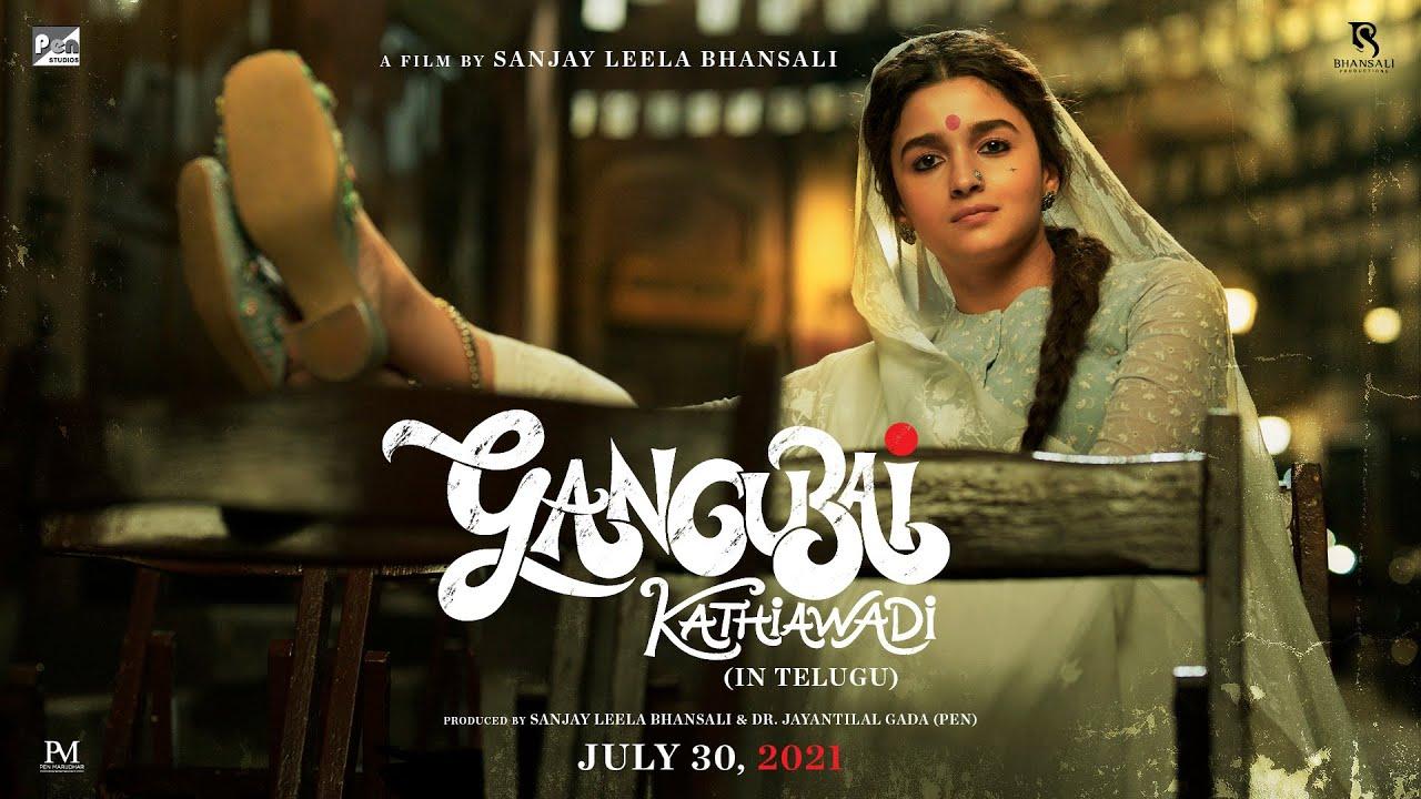 Gangubai Kathiawadi | Official Telugu Teaser | Sanjay Leela Bhansali, Alia Bhatt