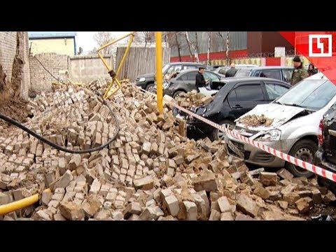 Обрушение стены в Нижнем Новгороде