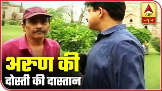Arun Jaitley's Friend Reveals How Cong Was After Him To Join Part | ABP News