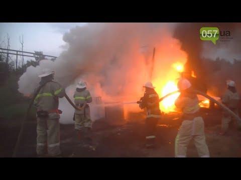 Под Харьковом горел нефтеперерабатывающий завод