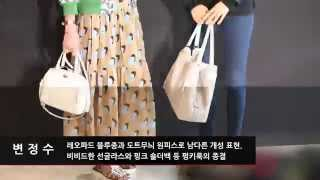 [k스타일리포트]COACH 코치 - 변정수·변정민·소유·최민호·박시연, 남다른 봄자켓 스타일링