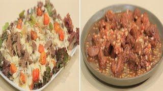 مكعبات اللحم بالرمان - سلطة شاورما لحم - بسبوسة بالكريم كراميل   اتفضلوا عندنا حلقة كاملة