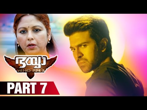Bhaiyya My Brother Malayalam Movie | Part 7 | Ram Charan | Allu Arjun | Shruti Haasan | DSP