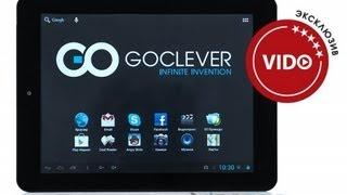 Обзор GoClever Tab M813G - Доступный планшет с поддержкой 3G(GoClever Tab M813G - Доступный планшет с поддержкой 3G и высоким уровнем производительности. Более детально в видео..., 2013-05-20T08:30:33.000Z)