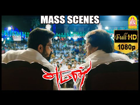 Yaman Full Mass Scenes | Yaman | Vijay Antony Mass Scenes Collection | Vijay Antony Best Mass Scenes