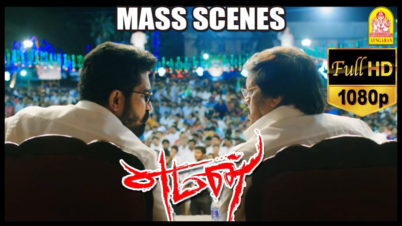 Download Yaman Full Mass scenes | Yaman | Vijay Antony Mass scenes Collection | Vijay Antony Best Mass scenes