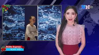13/12/2019 :Quan chức Trung Quốc ,giả chuyên gia, khách du lịch ,xâm nhập Đài Loan?