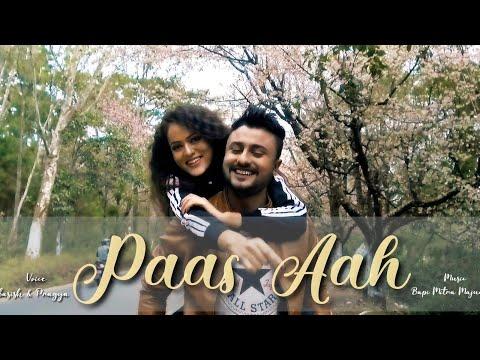 Paas Aah | Video Song | Debasish & Pragya | Rocky & Rashmita|Lumding