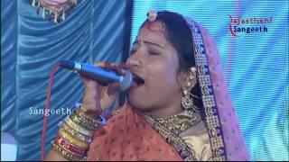 सोनारा रा  राजा  हो  मारा  भेरू  देवा हो -सुपरहिट सांग  ऑफ़ The ईयर (2017 ) -सरिता खारवाल  -SAV