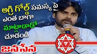 Pawan kalyan today speech about agri gold issue || janasena party - pspk latest speech