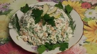 Новогодний салат из куриной грудки с грушей