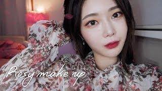 🥀분위기 있는 장미빛 메이크업 Rosy Makeup🥀2020 신년회 준비해요!