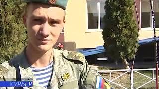 16 10 На базе 108 полка Новороссийска прошел традиционный День призывника