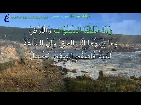 FULL HD, Surah Al-Hijr-One of the World's BEST Quran video with 1-1 WORDS tracing in 50+ Languages