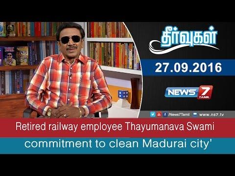 Theervugal - Retired railway employee Thayumanava Swami commitment to clean Madurai city