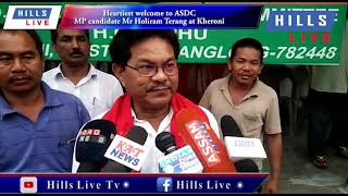 Heartiest welcome to ASDC MP candidate Mr Holiram Terang at Kheroni thumbnail
