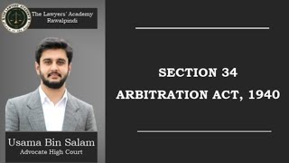 Section 34 of Arbitration Act, 1940