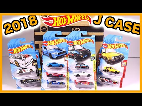 HOT WHEELS 2018 J CASE UNBOXING - 72 CAR ASSORTMENT