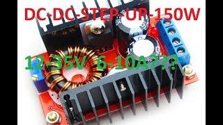 видео DC-DC повышающий конвертер 150 Вт