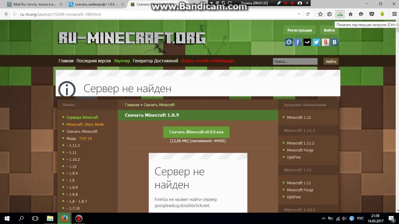 скачать майнкрафт 1.8.9. без вирусов