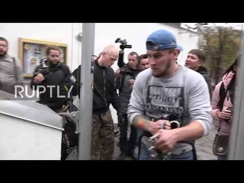 Ukraine: Goat 'leads' far-right march following Czech President's Crimea comments