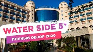 Water Side Resort Spa 5 Турция Сиде Полный обзор