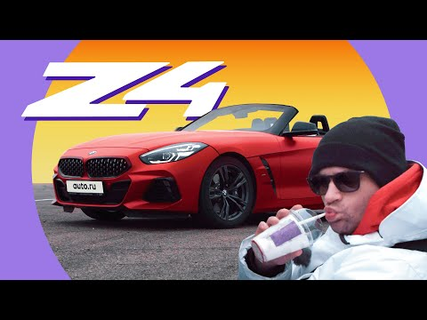 BMW Z4: как Supra, но без крыши?