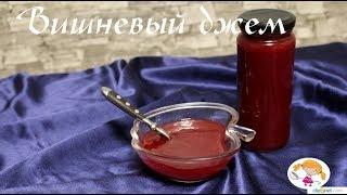 видео Варенье из клюквы на зиму – вкусно и еще очень полезно