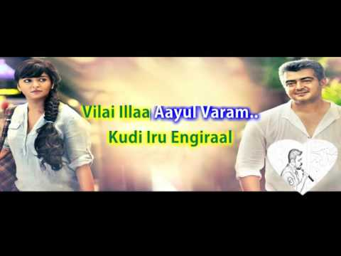 Mazhai Vara Poguthey| Karaoke with Lyrics