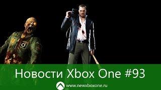 Новости Xbox One #93: Project Scorpio, Xbox One Slim, Forza Horizon 3