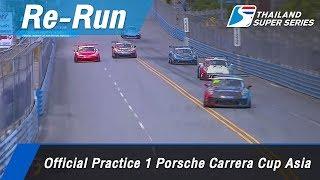 Official Practice 1 Porsche Carrera Cup Asia : Bangsaen Street Circrit, Thailand